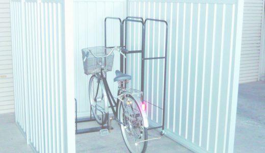 ダイマツ サイクルポート
