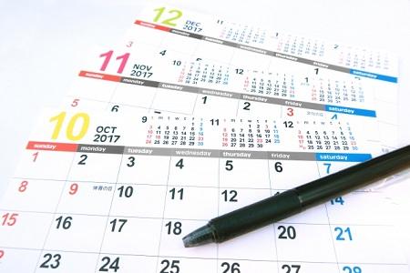 10月から12月までのカレンダー