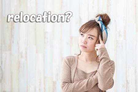 リロケーションって何なのか考える女性