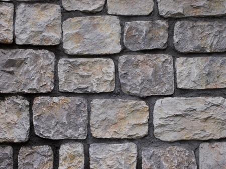 石畳の外構の特徴