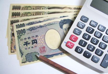 高知県の外構工事に使える助成金