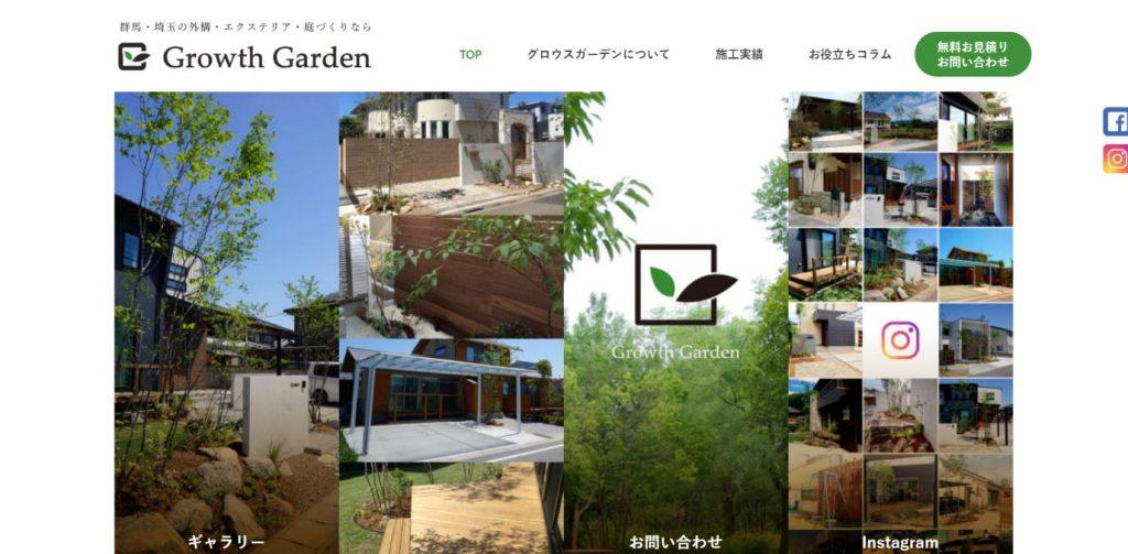 グロウスガーデン(株式会社しみづ農園)