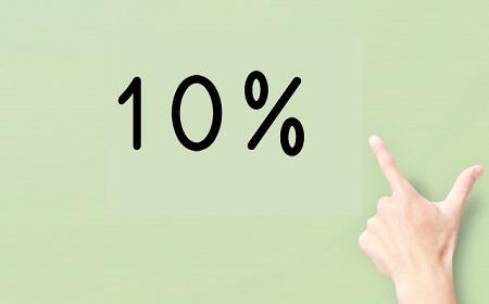 外構費用は10%が目安